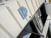 Champs Elysées street sign
